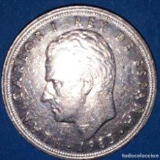 Monedas Juan Carlos I: 5 PESETAS REY 1975 -M. Lote 161704234