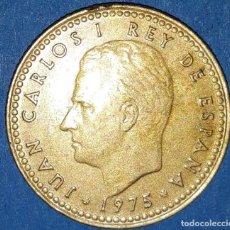 Monedas Juan Carlos I: 1 PESETA REY 1975 77. Lote 161704350