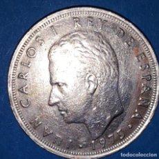 Monedas Juan Carlos I: 25 PESETAS REY 1975 - *86. Lote 161704718