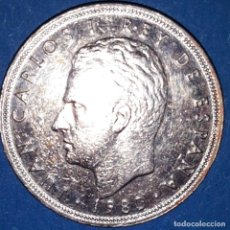 Monedas Juan Carlos I: 5 PESETAS REY 1980 - *80. Lote 161704850