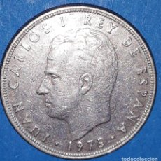 Monedas Juan Carlos I: 5 PESETAS REY 1975 - *78. Lote 161704970