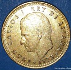 Monedas Juan Carlos I: 5 PESETAS REY 1975 - *78. Lote 161705178