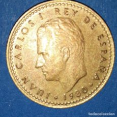 Monedas Juan Carlos I: 5 PESETAS REY 1980 - *82. Lote 161705298