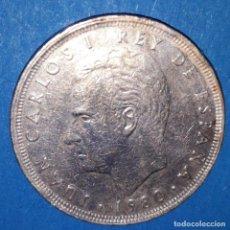 Monedas Juan Carlos I: 25 PESETAS REY 1982 - *81. Lote 161705418
