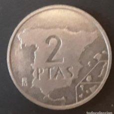 Monedas Juan Carlos I: 2 PESETAS REY - 1982. Lote 161709194