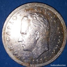 Monedas Juan Carlos I: 5 PESETAS REY - 1983 / M. Lote 161767598