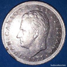Monedas Juan Carlos I: 5 PESETAS REY - 1975 / 79*. Lote 161767730