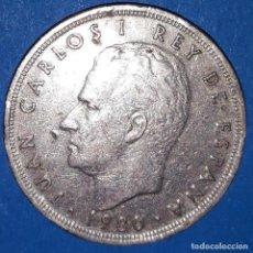 Monedas Juan Carlos I: 1 PESETAS REY - 1980 / 81*. Lote 161767862