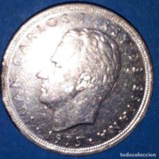 Monedas Juan Carlos I: 5 PESETAS REY - 1975 / 79*. Lote 161768490