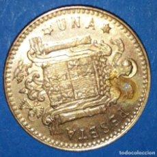 Monedas Juan Carlos I: 1 PESETA REY - 1975 / 76*. Lote 161768850