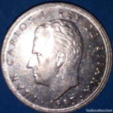 Monedas Juan Carlos I: 5 PESETAS REY - 1983 / M. Lote 161769078