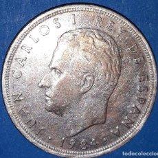 Monedas Juan Carlos I: 5 PESETAS REY - 1984/ M. Lote 161769214