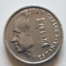 Monedas Juan Carlos I: MONEDA 1 PESETA 1993. Lote 161928582