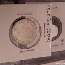 Monedas Juan Carlos I: 5 PESETAS 1975*80 ERROR MUNDIAL. Lote 162385081