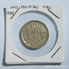 Monedas Juan Carlos I: MONEDA DE 100 PESETAS 1995 CONM. FAO - VARIEDAD CANTO ANCHO. Lote 168088408