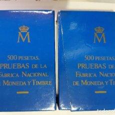 Monedas Juan Carlos I: 2 LOTES 6 MONEDAS 500 PESETAS PRUEBAS FNMT. Lote 168385208