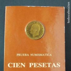 Monedas Juan Carlos I: CARTERA OFICIAL, 100 PESETAS PRUEBA NUMISMATICA 1982 ESPAÑA - F.N.M.T ... L70. Lote 168568632