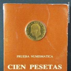 Monedas Juan Carlos I: CARTERA OFICIAL, 100 PESETAS PRUEBA NUMISMATICA 1982 ESPAÑA - F.N.M.T ... L71. Lote 168569612