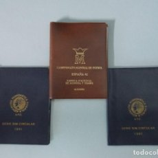 Monedas Juan Carlos I: 3 CARTERAS MONEDAS MUNDIAL FUTBOL ESPAÑA 82, AÑO 1980 * 80, 81, 82... L94. Lote 170156376