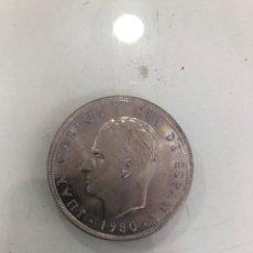 Monedas Juan Carlos I: MONEDA JUAN CARLOS I MUNDIAL 82 1980 ESTRELLA 80. Lote 170273030