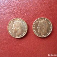 Monedas Juan Carlos I: LOTE DE 2 MONEDAS 100 PESETAS 1982,ESTADO-S/C.FLOR DE LIS ANV.. Lote 170497744