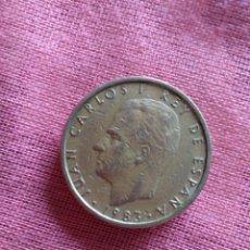 Monedas Juan Carlos I: AÑO 1983, 100 PESETAS. Lote 171070267