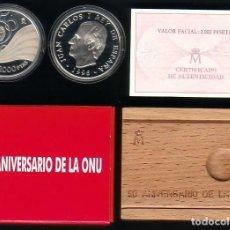 Monedas Juan Carlos I: ESPAÑA 2000 PESETAS PLATA 1995 PROOF ONU 50 ANVIERSARIO. Lote 171174320