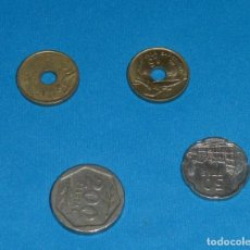 Monedas Juan Carlos I: LOTE DE 4 MONEDAS DE 25-50 Y 200 PESETAS DE JUAN CARLOS I.. Lote 171373602
