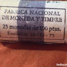 Monedas Juan Carlos I: CARTUCHO FNMT DE 25 MONEDAS DE 100 PESETAS 1976 PERFECTO. Lote 173192462
