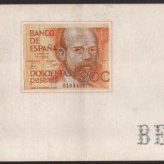 Monedas Juan Carlos I: B.C. BANCO DE ESPAÑA, EL NUEVO BILLETE DE 200 PTAS, MADRID MARZO 1984, EDITA:GAEZ S.A. D.L.M.10.876. Lote 174014219
