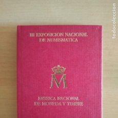 Monedas Juan Carlos I: CARTERA SET III EXPOSICIÓN NACIONAL DE NUMISMÁTICA MADRID 1987 SERIE E-87 SIN CIRCULAR. Lote 175148743