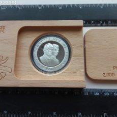 Monedas Juan Carlos I: 2000 PESETAS. Lote 175551519