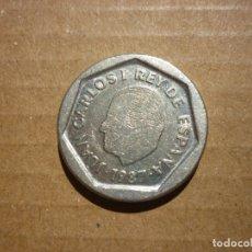 Monedas Juan Carlos I: MONEDA 200 PÈSETAS 1987. Lote 175556263