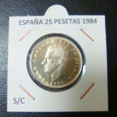 Monedas Juan Carlos I: ESPAÑA MONEDA DE 25 PESETAS AÑO 1984 SIN CIRCULAR. Lote 225249630