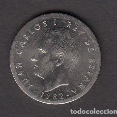 Monedas Juan Carlos I: MONEDA DE 25 PESETAS 1982 SC SIN CIRCULAR --------ERROR TROQUEL -VER BORDES -----------RARA. Lote 175917890