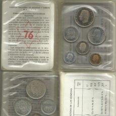 Monedas Juan Carlos I: CARTERA 1976. JUAN CARLOS I. FNMT. Lote 176010425