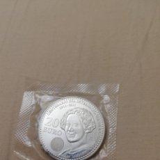 Monedas Juan Carlos I: 20 EUROS DE PLATA 2011. Lote 176457550