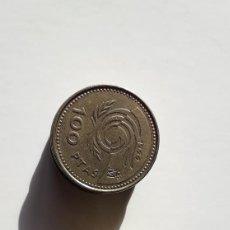 Monedas Juan Carlos I: 5 MONEDAS 100 PESETAS JUAN CARLOS I. Lote 176618990