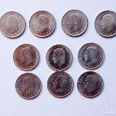 Monedas Juan Carlos I: N252.- JUAN CARLOS I.- LOTE DE 10 MONEDAS DE 5 PESETAS, SIN CIRCULAR. TODAS DIFERENTES. Lote 177797689