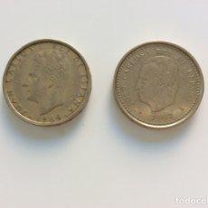 Monedas Juan Carlos I: DOS MONEDAS DE 100 PESETAS REY JUAN CARLOS. AÑOS 1984 Y 1997. Lote 178034064