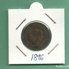 Monedas Juan Carlos I: FRANCIA. 5 CENT 1896. BRONCE. Lote 178062272