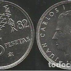 Monedas Juan Carlos I: ESPAÑA 1980 *81 - 25 PESETAS - KM 818 - SIN CIRCULAR. Lote 178155687