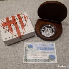 Monedas Juan Carlos I: MONEDA PLATA 2000 PESETAS 750 ANYS DE GOVERN MUNICIPAL BARCELONA 1249-1999. Lote 178574030