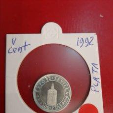 Monedas Juan Carlos I: EXPO 1992 SEVILLA TORRE ORO 200 PESETAS PLATA JUAN CARLOS I. Lote 178947107