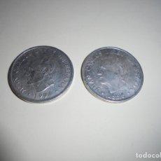 Monedas Juan Carlos I: 2 MONEDAS DE PLATA DE 200 PESETAS 1994-1996. Lote 179548491