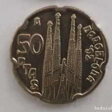Monedas Juan Carlos I: 4 MONEDAS REY JUAN CARLOS. 50 PESETAS SAGRADA FAMILIA SC. Lote 181430921