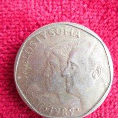 Monedas Juan Carlos I: MONEDA DE 500 PESETAS. JUAN CARLOS I Y SOFIA. 1989. Lote 181707753
