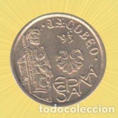Monedas Juan Carlos I: 5 PESETAS 1993 JUAN CARLOS, ERROR DE CUÑO. Lote 182761345