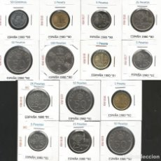 Monedas Juan Carlos I: ESPAÑA MUNDIAL 82 - LOTE 14 MONEDAS (TODAS). Lote 183479251