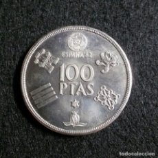 Monedas Juan Carlos I: MONEDA DE ESPAÑA DE 100 PESETAS-PTAS-PTS DE 1980*80. MUNDIAL DE FÚTBOL 1982-82 EBC+. Lote 183517455